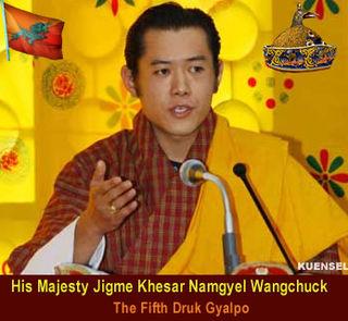 Jigme-khesar-namgyel-wangchuck