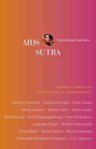 essays on aids in india