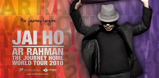 Rahman-homepage